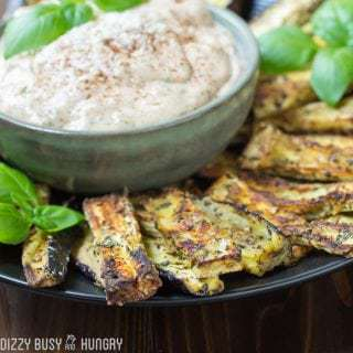 Baked Eggplant Fries with Basil Dipping Sauce #SundaySupper